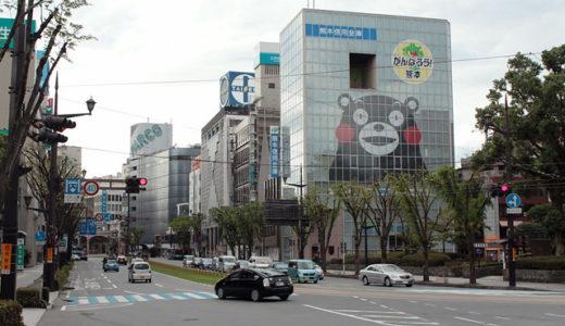 【女性に人気ダイエットジム】熊本市のパーソナルトレーニングジム20選