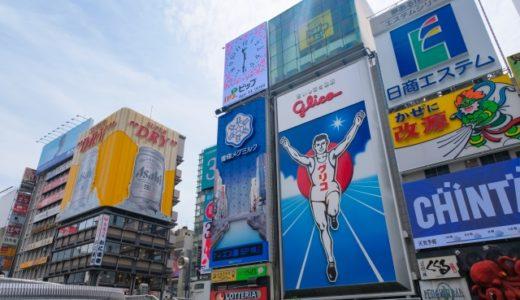 【女性に人気ダイエットジム】大阪市のパーソナルトレーニングジム68選