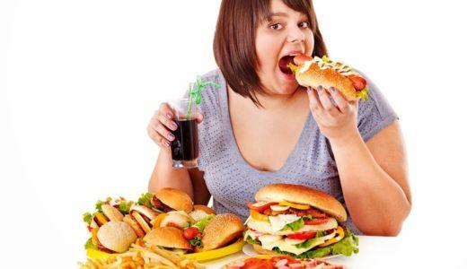 暴飲暴食タイプ別ダイエット法 あなたは何タイプ?