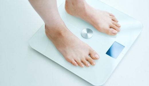 冷えは太るもと!温めダイエットで痩せ体質になる方法