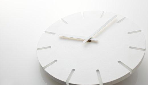 ダイエット中はいつ食べるのが正解? 時間栄養学ダイエット
