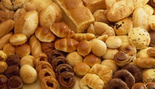 ダイエット中に良いパン&悪いパン・ベスト&ワースト5