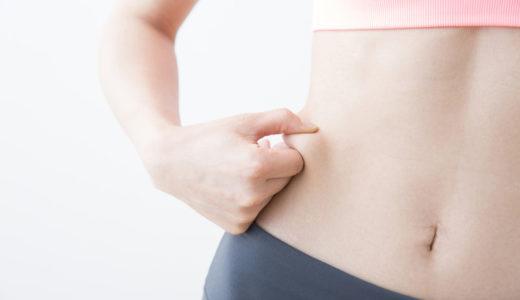 40代が痩せない理由は運動と食事に!40代女性のダイエット方法