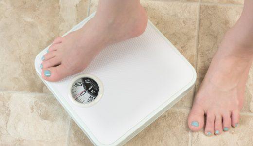 下半身が痩せない理由とは? お尻の筋トレでダイエット!