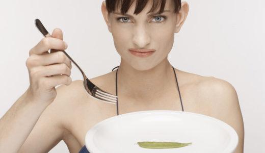 食欲を抑える10の方法 つい食べてしまうのはニセの食欲?