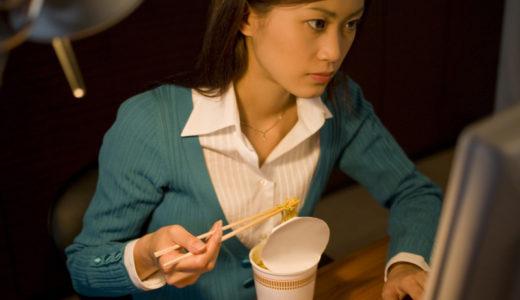 ストレス太り解消法!ストレスで太る人の特徴と解決法