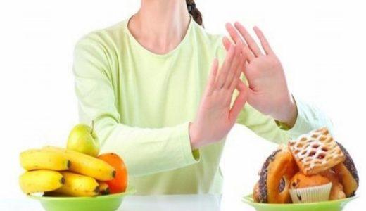 ダイエットのモチベーションを維持する10の方法