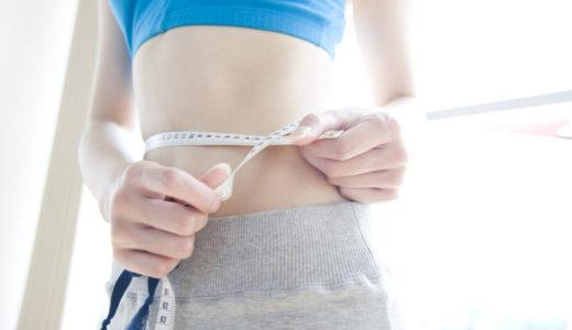 モムチャンダイエットの効果と痩せる理由
