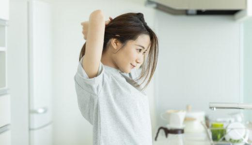 食事や生活習慣で代謝アップ!筋トレ以外で代謝をあげる10の方法