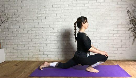 股関節が硬いとどうなる?硬いと太る原因と簡単ストレッチ