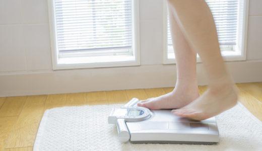 体脂肪率とBMIを計算して肥満度チェック!