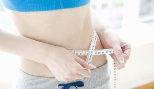 腰痛解消とお腹ダイエットのためのストレッチ