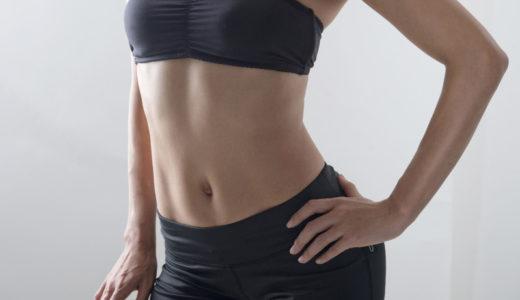「下腹の引き締め」を実現させる腹筋筋トレ!女性のお腹ダイエットに