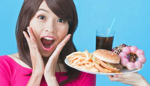 味の濃い食べ物は太りやすい!味覚を取り戻す亜鉛食材8選