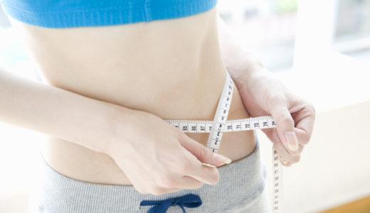 お腹が冷たいのは要注意!内臓を温める代謝アップダイエット