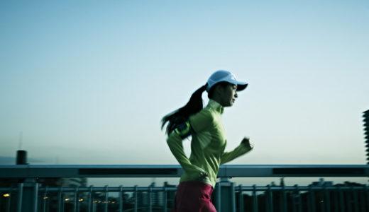 ウォーミングアップ・ストレッチ!運動前に柔軟性を高める効果あり