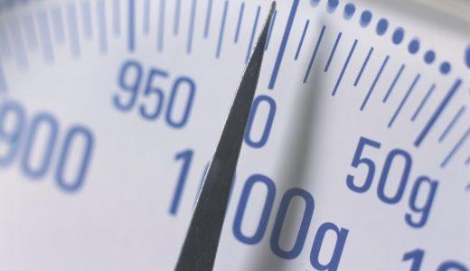 ダイエットの停滞期を早く脱出する7つの対策方法