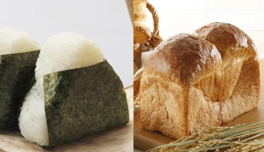 パンとご飯、どっちが太る?ダイエットに役立つカロリー情報