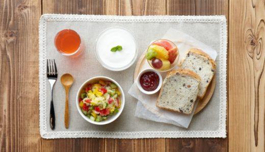 ダイエット中のおすすめ朝食メニュー