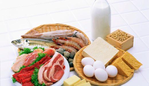 タンパク質は痩せるためにも必要!摂取すると代謝アップ