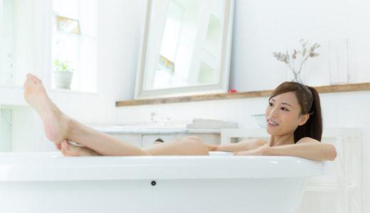 お風呂ダイエットで脂肪燃焼!ダイエット効果のある正しい入浴方法