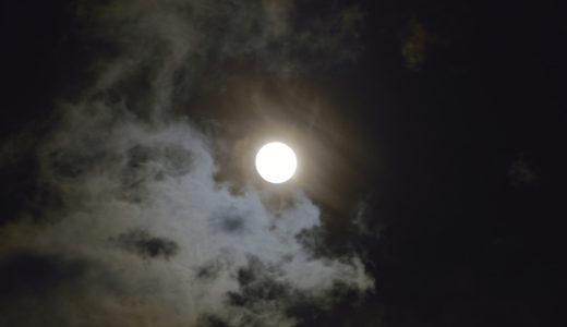 新月に始める一ヵ月の断食スケジュール!月のリズムで太らない体に