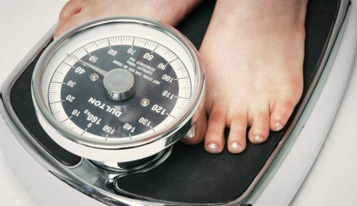 太らない生活って何?太る人と太らない人の違いと習慣