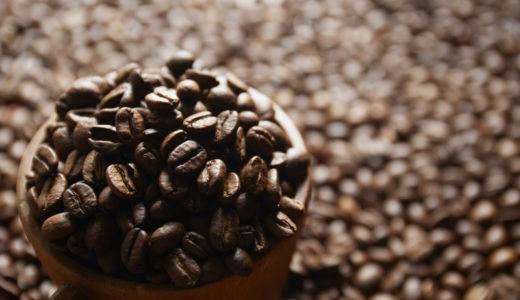 カフェインはダイエットに効果的?カフェインを摂ると痩せるのか