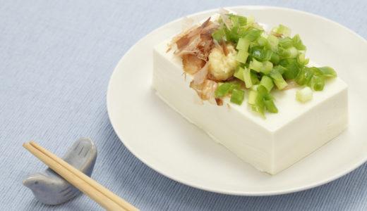 豆腐ダイエットの痩せ効果と実践方法とは?