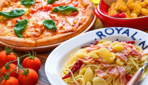 ダイエット中のイタリアンメニューの選び方、7ポイント
