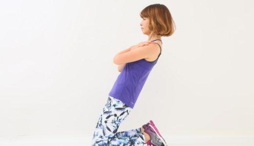 体幹トレーニングで太もも痩せ!効果的に引き締めるエクササイズ