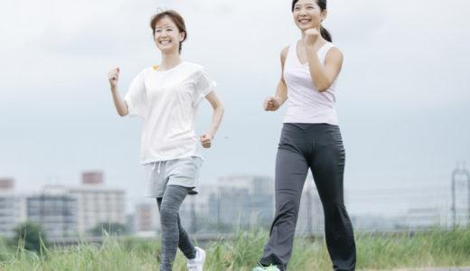ウォーキングは痩せない?ダイエットに効果的な「歩く」運動法