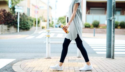 ウォーキングの頻度・ダイエットで効果を出す時間・速度の目安