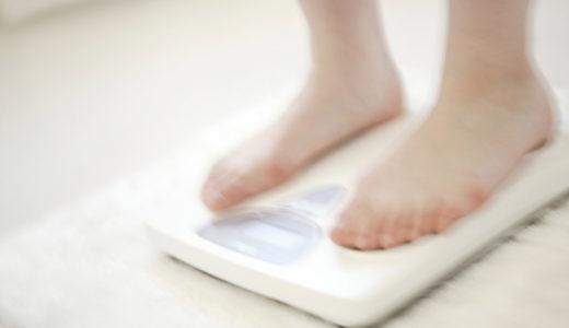 3ヶ月で痩せる!ダイエットプランを紹介!