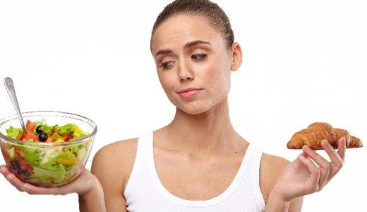 食事制限なしで痩せるダイエット方法10のルール!まずは1ヶ月挑戦