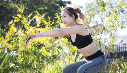 超簡単スクワット!1日5回のトレーニングでダイエット効果あり!