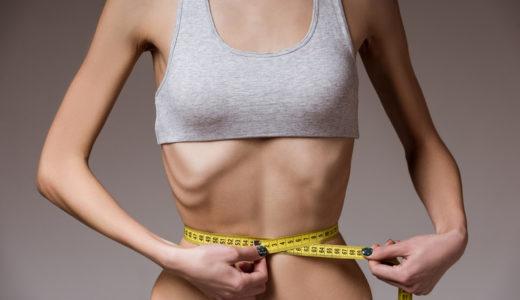 女子高生の理想体重「シンデレラ体重」は危険?ダイエットの基本情報