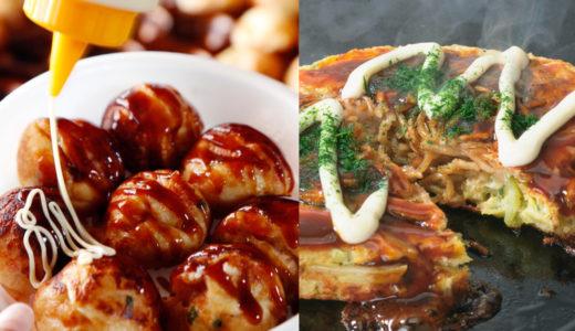 お好み焼き・たこ焼きはダイエットの味方?太らない食べ方