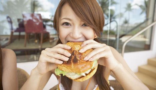 痩せの大食いになるには!太らない方法・5つの裏技