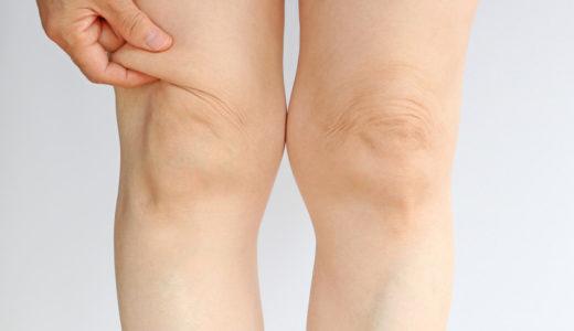 膝肉のたるみを引き締め!座ってできる簡単ヨガでむっちり膝の肉解消
