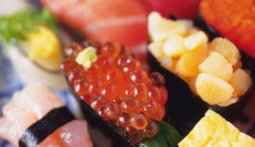 ガリと寿司の食べ合わせ効果!健康・ダイエットにおすすめ
