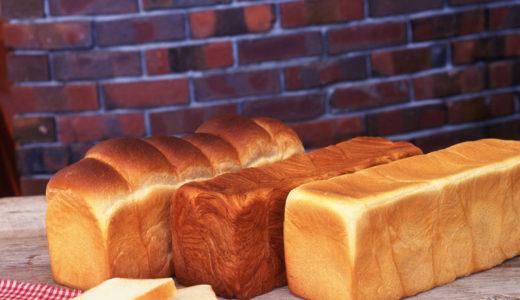 パンは太る? 食べても太りにくい人の共通点とは