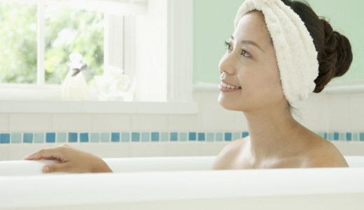 食前に入浴すると痩せる?お風呂ダイエットの効果・4つのポイント!